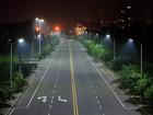 Hà Nội đầu tư 10 tỷ đồng để chiếu sáng 6,6km đê Vân Cốc