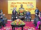 """Thủ tướng """"xông đất"""" Đà Nẵng, chúc tổ chức APEC 2017 thành công"""