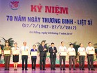 Đà Nẵng: Tổ chức Kỷ niệm 70 năm Ngày Thương binh - Liệt sĩ