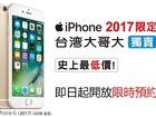 iPhone 6 32 GB về Việt Nam tháng sau, giá 10 triệu đồng