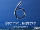 Xiaomi Mi 6 giá từ 290 USD tại Trung Quốc