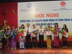 Sẽ họp tổng kết công tác Ban Vì sự tiến bộ phụ nữ Bộ TT&TT
