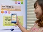 Sẽ ứng dụng công nghệ chuyển giọng nói... thành chữ viết