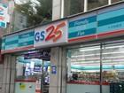 """Đại gia Hàn tính mở 2.500 cửa hàng """"đấu"""" với 7-Eleven, Vinmart+ tại Việt Nam"""