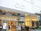 Trung tâm mua sắm lớn của Nhật chấp nhận thanh toán bằng Bitcoin