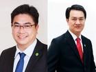 Tân Tổng Giám đốc Novaland Bùi Xuân Huy là ai?