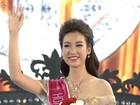 Ngắm chân dung Tân Hoa hậu Việt Nam 2016 Đỗ Mỹ Linh
