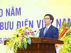 """Phó Thủ tướng Vũ Đức Đam: Thấy chữ """"Bưu điện Việt Nam"""" là thấy niềm tin"""