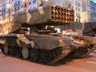 """Mỹ """"hãi"""" hỏa lực Nga, 3 phút quét sạch 2 tiểu đoàn cơ giới"""