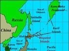 Moscow và Tokyo sẽ phân chia quần đảo Kuril thế nào?