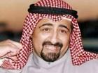 Kuwait đã treo cổ một hoàng tử trong hoàng tộc Al-Sabah