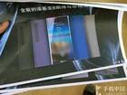 """Nokia 8 lại lộ """"ảnh nóng"""" trên mạng"""