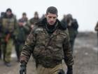 Chiến sự Ukraine: Сhỉ huy dân quân bị ám sát tại Donbass