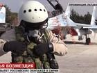 """Nga tung đòn tại Syria, báo Mỹ chê """"thua xa"""" phương Tây"""