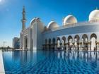 Mê đắm Thánh đường Hồi giáo đẹp nhất Trung Đông