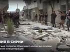 Quân Nga tập trận chiến tranh đô thị với binh sĩ Syria tại Aleppo (video)