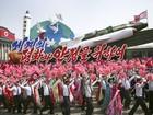 """Báo Mỹ """"soi"""" màn phô diễn tên lửa Triều Tiên"""