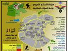 """IS trước tối hậu thư """"đầu hàng hay là chết"""" tại Tal Afar (video)"""