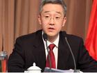 Con trai cựu Chủ tịch Hồ Cẩm Đào có chức mới