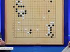Trí thông minh nhân tạo AlphaGo của Google đánh bại kỳ thủ cờ vây số 1 thế giới trong trận đầu tiên