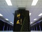 Các siêu máy tính của Trung Quốc tiếp tục không có đối thủ