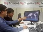 Hàn Quốc sử dụng hệ thống Dữ liệu Lớn (Big Data) phòng chống dịch bệnh