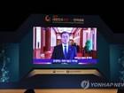 Tổng thống Hàn Quốc: Cốt lõi của cách mạng 4.0 là con người