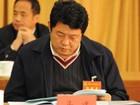 Trung Quốc bắt giam thứ trưởng Bộ công an