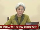 """Trung Quốc """"đối phó đe dọa"""", tăng chi quân sự vượt 1.000 tỷ nhân dân tệ"""