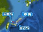 Nhật chặn tên lửa ở eo biển, không có Mỹ vẫn đối phó Trung Quốc
