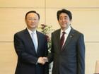 """Trung Quốc lo Trung - Nhật bước vào thời kỳ """"hòa bình lạnh"""""""