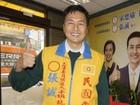 """Đài Loan có thể tung đòn """"bất đối xứng"""" để chống tàu sân bay Trung Quốc"""