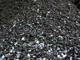 Bộ Tài nguyên công bố 2 khu vực đấu giá quyền khai thác quặng sắt