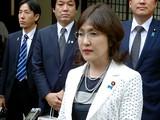 Bộ trưởng Quốc phòng Nhật từ chức vì bê bối