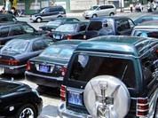 Sẽ giảm 30-50% xe công phục vụ công tác chung