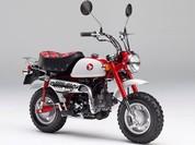 'Xe khỉ' Honda Monkey, khởi nguồn đam mê