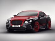 Cận cảnh Continental 24, coupe siêu sang hiếm có từ Bentley