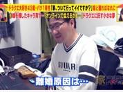 Nghiện game, một kỹ sư Nhật 43 tuổi mất cả vợ con