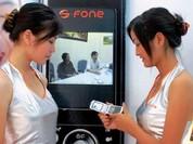13 năm khó khăn chồng chất của mạng di động S-Fone