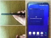 Có thể đặt mua Galaxy S8 từ ngày 10/4?