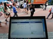 Facebook khẳng định không đóng cửa tại Việt Nam