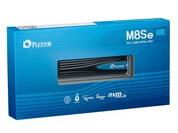 Plextor tung ra ổ SSD M8Se NVMe mới tích hợp tản nhiệt
