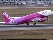 Hãng hàng không Nhật chấp nhận thanh toán tiền vé bằng Bitcoin
