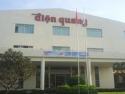 Bóng đèn Điện Quang bị xử phạt 120 triệu đồng