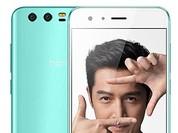 Huawei Honor 9 có thêm màu mới, gọi là Chim xanh