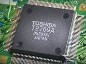 """Các """"ông lớn"""" sẵn sàng """"xâu xé"""" bộ phận sản xuất chip của Toshiba"""