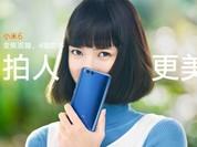 """Xiaomi vẫn chưa có """"cửa"""" để vào thị trường Mỹ"""