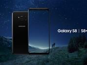 Samsung Galaxy S8 và S8 Plus tiếp tục gặp sự cố về âm thanh