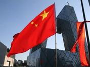 Trung Quốc sẽ không chặn hết các mạng VPN