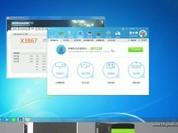 Benchmark của Nvidia GeForce GTX 1050 Ti, mạnh hơn GTX 960 mà giá lại rẻ